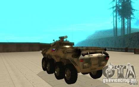 БТР-90 для GTA San Andreas вид сзади слева