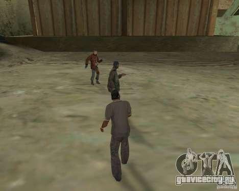 Гулянка бомжей для GTA San Andreas третий скриншот
