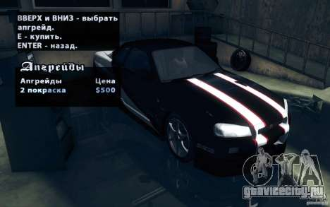 Nissan Skyline GTR R34 VSpecII для GTA San Andreas вид сбоку