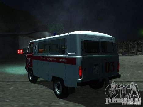УАЗ 3962 Скорая помощь для GTA San Andreas вид сзади слева