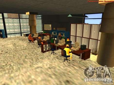 20th floor Mod V2 (Real Office) для GTA San Andreas четвёртый скриншот