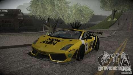 Lamborghini Gallardo LP560-4 GT3 для GTA San Andreas двигатель