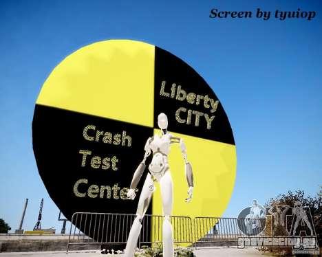 Crash Test Dummy для GTA 4