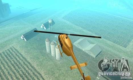 VIP TAXI для GTA San Andreas восьмой скриншот
