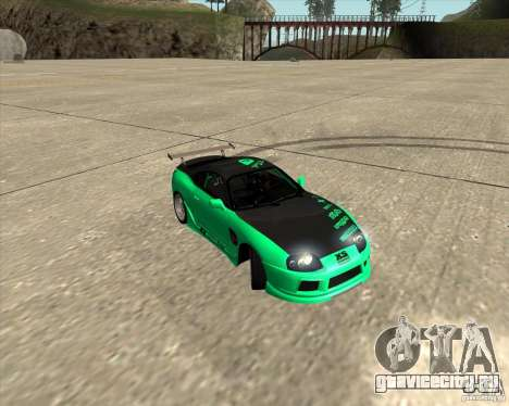 Toyota Supra ZIP style для GTA San Andreas вид снизу
