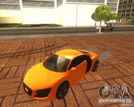 Audi R8 2007 для GTA San Andreas