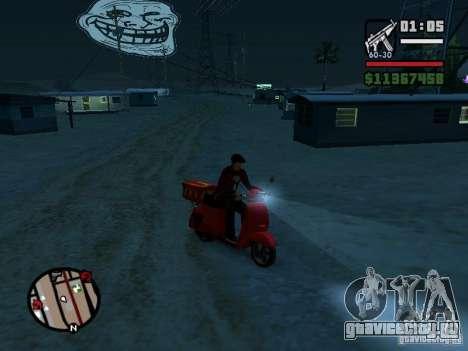 Trollface Moon для GTA San Andreas третий скриншот