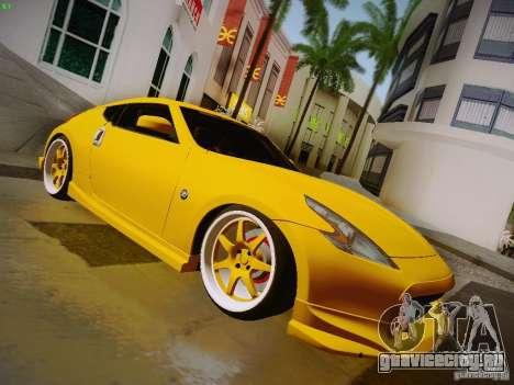 Nissan 370Z Fatlace для GTA San Andreas вид справа