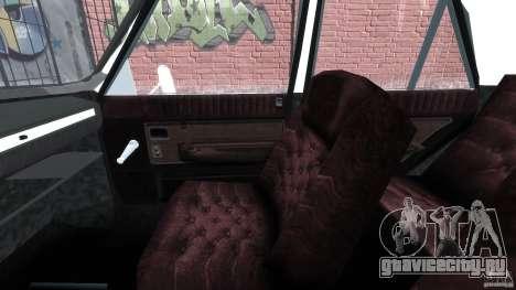 Peykan 1348 1970 для GTA 4 вид изнутри