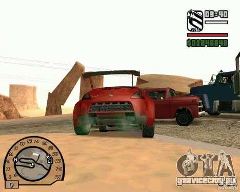 Nissan 370Z Undercover для GTA San Andreas вид справа