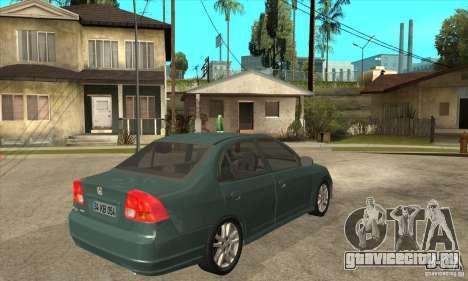 Honda Civic 2005 для GTA San Andreas вид справа