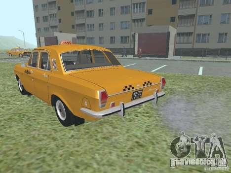 ГАЗ 24-01 Такси для GTA San Andreas вид изнутри