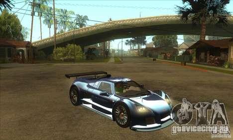 Gumpert Apollo Sport для GTA San Andreas вид сзади