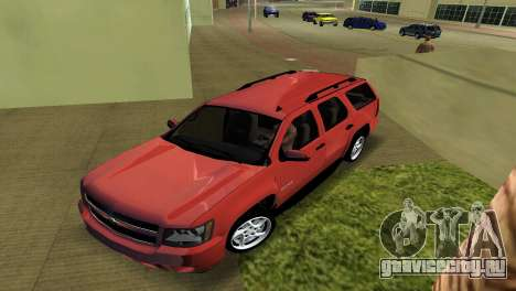 Chevrolet Tahoe 2011 для GTA Vice City вид слева