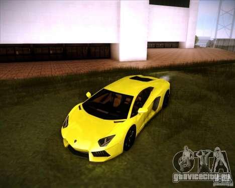 Lamborghini Aventador для GTA San Andreas вид сзади слева