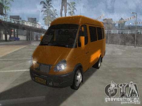 ГАЗель 2705 маршрутное такси для GTA San Andreas вид слева
