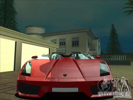 Lamborghini Concept S для GTA San Andreas вид снизу