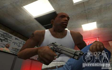 Barreta M9 and Barreta M9 Silenced для GTA San Andreas
