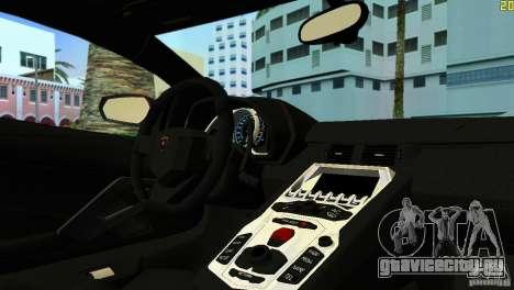 Lamborghini Aventador LP 700-4 для GTA Vice City вид слева