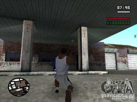 TMP для GTA San Andreas третий скриншот