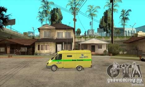 ГАЗель инкассаторская для GTA San Andreas вид слева