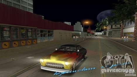 Cuban Hermes HD для GTA Vice City