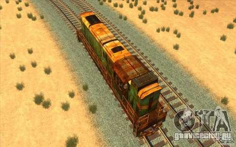 ЧМЭ3-5792 v2 для GTA San Andreas вид справа