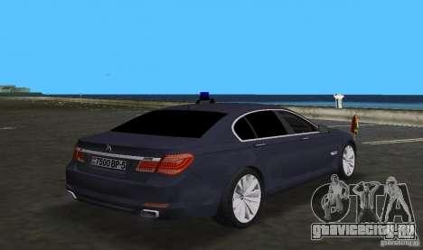 BMW 750 Li для GTA Vice City вид сзади