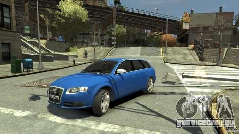 Audi S4 Avant для GTA 4 вид сзади