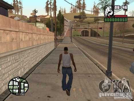 PARKoUR для GTA San Andreas третий скриншот