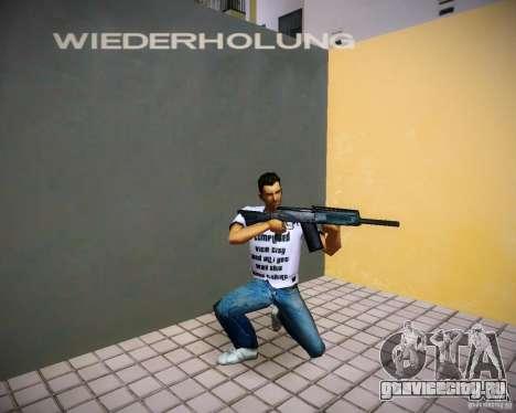Сайга 12К для GTA Vice City пятый скриншот