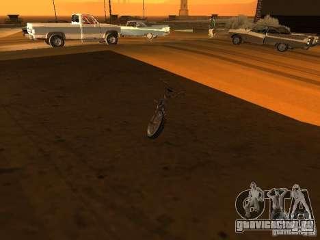 New Bmx для GTA San Andreas вид изнутри