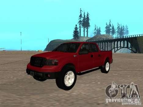 Ford F-150 2005 для GTA San Andreas
