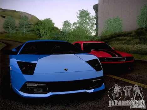 Lamborghini Murcielago LP640 для GTA San Andreas вид сбоку