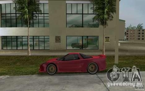 Acura NSX 2004 Veilside для GTA Vice City вид слева