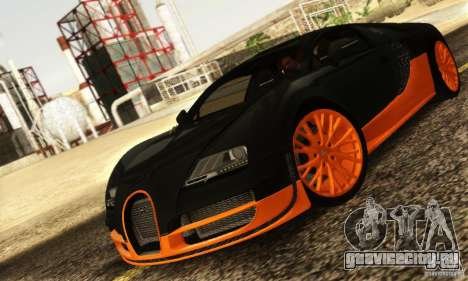 Bugatti Veyron SuperSport для GTA San Andreas вид слева