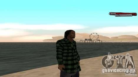 New skin Grove HD для GTA San Andreas четвёртый скриншот