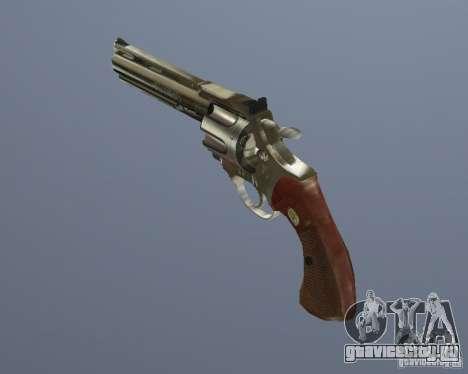 Gunpack from Renegade для GTA Vice City седьмой скриншот