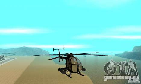 AH-6C Little Bird для GTA San Andreas вид сзади
