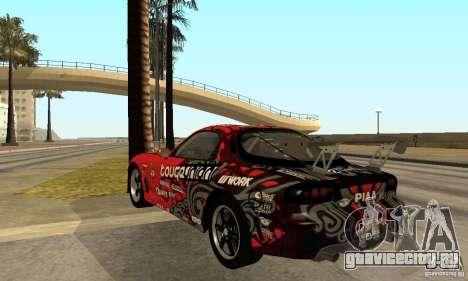 Mazda RX-7 FD3S для GTA San Andreas вид сзади слева
