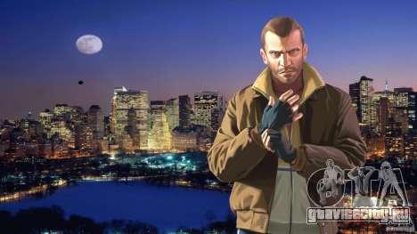 Загрузочные экраны для GTA 4 четвёртый скриншот