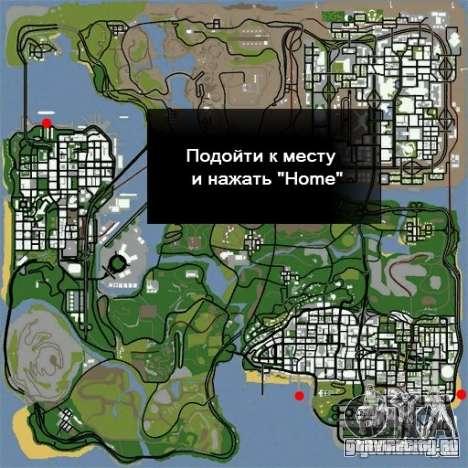 Корабли для GTA San Andreas третий скриншот