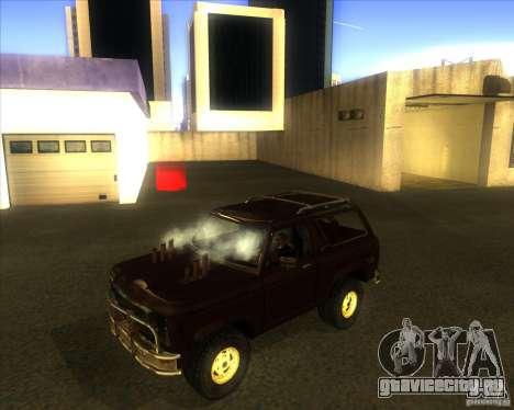 Blazer XL FlatOut2 для GTA San Andreas вид слева