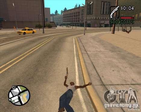 Endorphin Mod v.3 для GTA San Andreas десятый скриншот