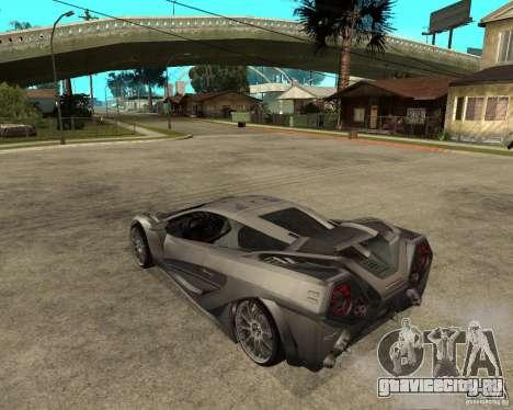 Nemixis для GTA San Andreas вид слева