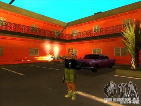 Филл для GTA San Andreas третий скриншот