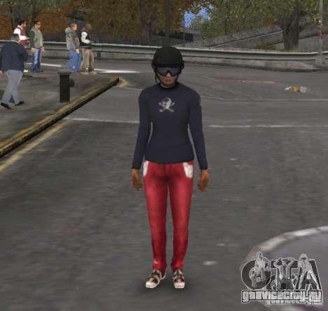 Player Selector для GTA 4 четвёртый скриншот