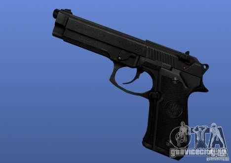 New Glock для GTA 4