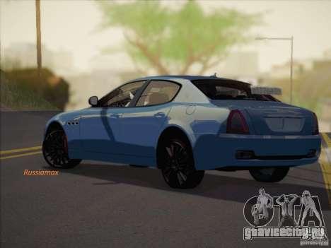 Maserati Quattroporte v3.0 для GTA San Andreas вид слева