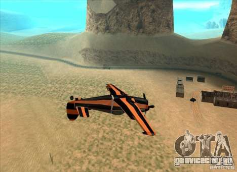 New Rustler для GTA San Andreas вид слева